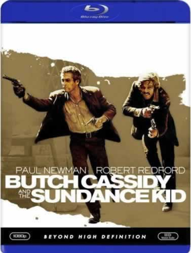 Butch and/or Sundance